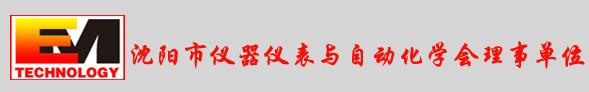 上海凯姆测空技术有限公司